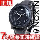 ニクソン NIXON レンジャーレザー RANGER LEATHER 腕時計 メンズ NA508001-00 正規品 送料無料! ラッピング無料!
