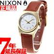 ニクソン NIXON スモールタイムテラーレザー SMALL TIME TELLER LEATHER 腕時計 レディース ライトゴールド/サドル NA5091976-00【あす楽対応】【即納可】