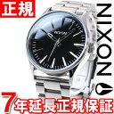 ニクソン NIXON セントリー38 SS SENTRY 38 SS 腕時計 メンズ/レディース NA450000-00 正規品 送料無料! サイズ調整無料! ラッピング無料!