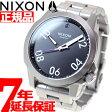 ニクソン NIXON レンジャー40 RANGER 40 腕時計 メンズ/レディース ブラック NA468000-00