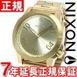 ニクソン NIXON レンジャー40 RANGER 40 腕時計 メンズ/レディース オールゴールド NA468502-00
