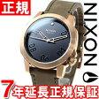 ニクソン NIXON レンジャー40レザー RANGER 40 LEATHER 腕時計 メンズ/レディース ローズゴールド/ブラウン NA4711890-00【あす楽対応】【即納可】