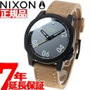ニクソン NIXON レンジャー40レザー RANGER 40 LEATHER 腕時計 メンズ/レディース NA4712093-00 正規品 送料無料! ラッピング無料!