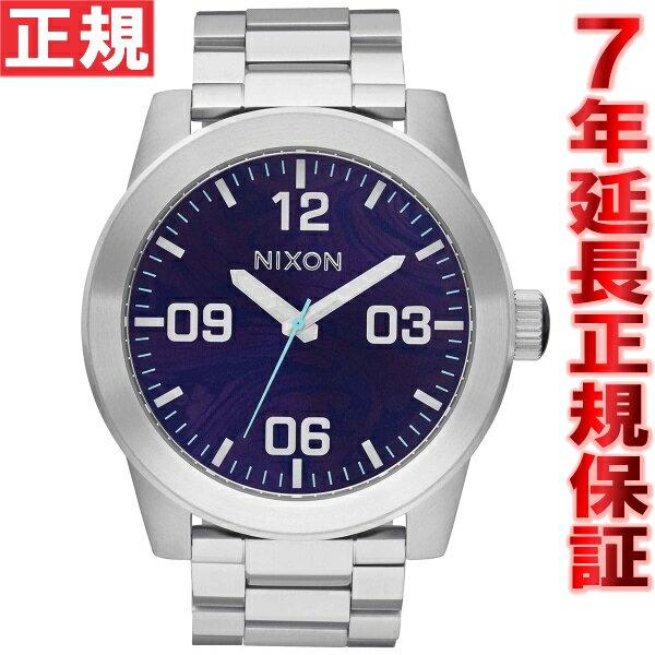 ニクソン NIXON コーポラルSS CORPORAL SS 腕時計 メンズ パープル NA346230-00【2016 新作】 [正規品][送料無料][7年延長正規保証][ラッピング無料]