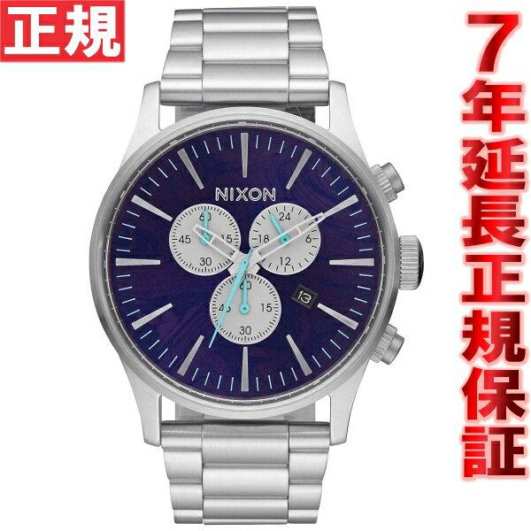 ニクソン NIXON セントリークロノ SENTRY CHRONO 腕時計 メンズ クロノグラフ パープル NA386230-00【2016 新作】 [正規品][送料無料][7年延長正規保証][ラッピング無料][サイズ調整無料]
