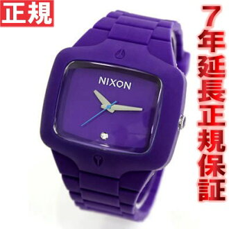 Nixon player rubber NIXON RUBBER PLAYER watch NA139230-00 purple NIXON