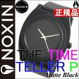 ニクソン NIXON タイムテラーP NIXON TIME TELLER P TTP 腕時計 NA119524-00 マットブラック【正規品】【送料無料】【NIXON ニクソン NA119524-00】