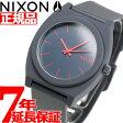 ニクソン NIXON タイムテラーP NIXON TELLER TTP マットネイビーNA119692-00 腕時計【正規品】【送料無料】【NIXON ニクソン NA119692-00】