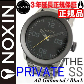 Nixon watch men's private SS