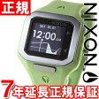 ニクソン NIXON THE SUPERTIDE スーパータイド 腕時計 メンズ タイドグラフ搭載 サープラス NA3161085-00【正規品】【送料無料】【楽ギフ_包装】【NIXON ニクソン NA3161085-00】【楽天BOX受取対象商品】