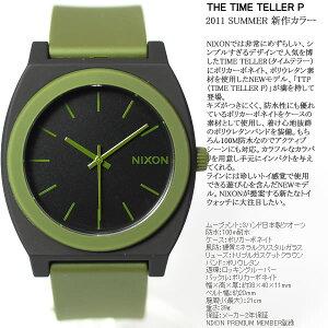 ニクソンNIXONタイムテラーピーTIMETELLERP腕時計メンズマットブラック/サープラスNA1191042-00