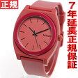 ニクソン NIXON タイムテラーP TIME TELLER P 腕時計 レディース/メンズ ダークレッドANO NA1191298-00【あす楽対応】【即納可】【正規品】【7年延長正規保証】