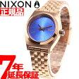 ニクソン NIXON スモールタイムテラー SMALL TIME TELLER 腕時計 レディース ローズゴールド/コバルト NA3991748-00【正規品】【7年延長正規保証】