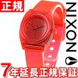 ニクソン NIXON スモールタイムテラーP SMALL TIME TELLER P 腕時計 レディース トランスルーセントコーラル NA4251784-00