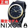 ニクソン NIXON タイムテラーP TIME TELLER P 限定モデル 腕時計 メンズ/レディース ブラック/ゴールドアノ NA1192030-00