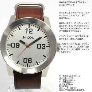 �˥�����NIXON�����ݥ��CORPORAL�ӻ��ץ����С�/�֥饦��NA2431113-00