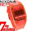 ニクソン NIXON コンプS COMP S 腕時計 レディース オールブライトコーラル NA3362040-00