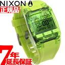 ニクソン NIXON コンプS COMP S 腕時計 レディース オールネオングリーン NA3362044-00