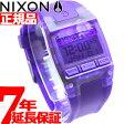 ニクソン NIXON コンプS COMP S 腕時計 レディース オールパープル NA3362045-00【NIXON ニクソン】【あす楽対応】【即納可】【正規品】【送料無料】【7年延長正規保証】【NIXON ニクソン NA3362045-00】