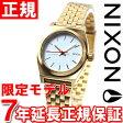 ニクソン NIXON スモールタイムテラー SMALL TIME TELLER 限定モデル 腕時計 レディース オールゴールド/ホワイト/レッド NA3992029-00【正規品】【送料無料】【7年延長正規保証】【サイズ調整無料】【NIXON ニクソン NA3992029-00】