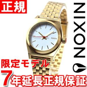 ニクソンNIXONスモールタイムテラーSMALLTIMETELLER限定モデル腕時計レディースオールゴールド/ホワイト/レッドNA3992029-00