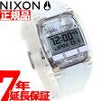 ニクソン NIXON コンプ COMP 腕時計 メンズ オールホワイト NA408126-00【NIXON ニクソン】【あす楽対応】【即納可】【正規品】【送料無料】【7年延長正規保証】【NIXON ニクソン NA408126-00】