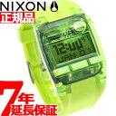 ニクソン NIXON コンプ COMP 腕時計 メンズ NA4082044-00 正規品 送料無料! ラッピング無料! あす楽対応