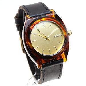 ニクソンNIXONタイムテラーアセテートレザーTIMETELLERACETATELEATHER限定モデル腕時計メンズ/レディースゴールドモラセスNA5131424-00