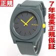 ニクソン NIXON タイムテラーP TIME TELLER P 腕時計 レディース/メンズ マットスティールグレー NA1191244-00