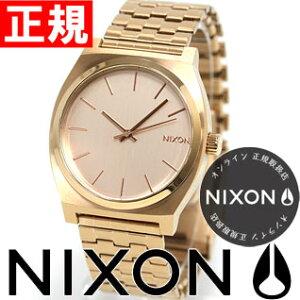 ニクソンNIXONタイムテラーTIMETELLER腕時計レディース/メンズオールローズゴールドNA045897-00