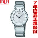 セイコー ドルチェ&エクセリーヌ 腕時計 薄型ペア SEIKO DOLCE EXCELINE ホワイト SACK015