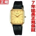 セイコー ドルチェ&エクセリーヌ 腕時計 メンズ 薄型ペア SEIKO DOLCE EXCELINE ゴールド SACM154