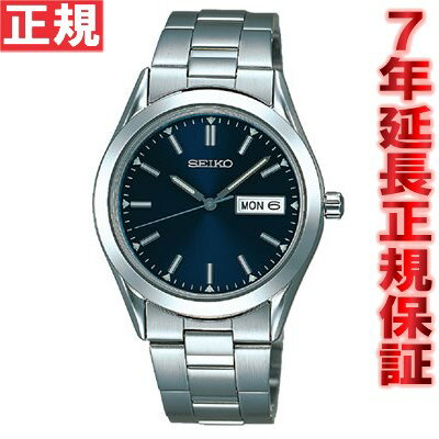 SEIKO spirit watch SEIKO SPIRIT navy SCDC037