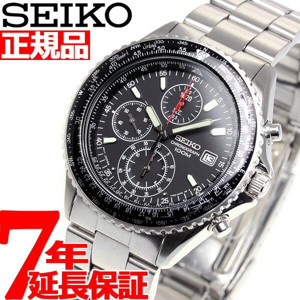 セイコー SEIKO 逆輸入 クロノ メンズ 腕時計 クロノグラフ セイコー逆輸入 SND…...:asr:10030895