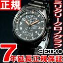 セイコー SEIKO 腕時計 メンズ セイコー 逆輸入 クロノグラフ SNN237P1(SNN237PC)【あす楽対応】【即納可】