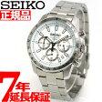 セイコー SEIKO 腕時計 メンズ セイコー 逆輸入 クロノグラフ SSB025P1(SSB025PC)【あす楽対応】【即納可】【正規品】【7年延長正規保証】