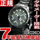 セイコー SEIKO 腕時計 メンズ セイコー 逆輸入 クロノグラフ SSB027P1(SSB027PC)【あす楽対応】【即納可】