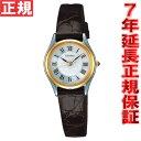 セイコー ドルチェ&エクセリーヌ 腕時計 薄型ペア SEIKO DOLCE EXCELINE ホワイト SWDL162