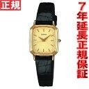 セイコー ドルチェ&エクセリーヌ 腕時計 レディース 薄型ペア SEIKO DOLCE EXCELINE ゴールド SWDL164
