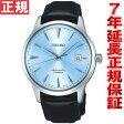 セイコー メカニカル 腕時計 カクテルタイムシリーズ 「COOL」 自動巻き メンズ SEIKO Mechanical SARB065【あす楽対応】【即納可】