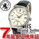 グランドセイコー GRAND SEIKO 腕時計 メンズ スプリングドライブ SBGA093