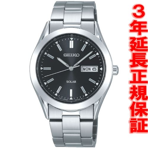 Seiko spirit solar watch men's SEIKO SPIRIT SBPX009
