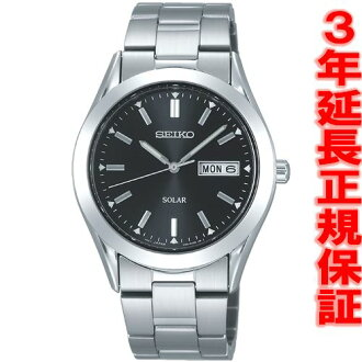 Seiko spirit solar watch men's SEIKO SPIRIT SBPX009