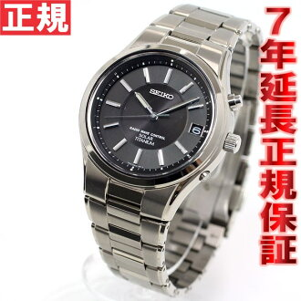 Seiko spirit solar radio clock radio watch Watanabe said design force supervised by SEIKO SPIRIT SBTM113