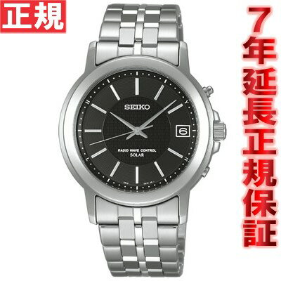SEIKO spirit solar radio time signal electric wave watch pair model men SEIKO SPIRIT SBTM125