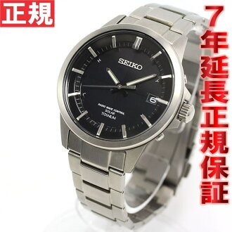 Seiko spirit solar radio wave clock radio watch Seiko SBTM127 smart series full metal SEIKO SPIRIT