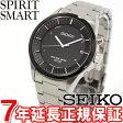 セイコー スピリット スマート SEIKO SPIRIT SMART 電波 ソーラー 電波時計 腕時計 メンズ SBTM175【正規品】【7年延長正規保証】