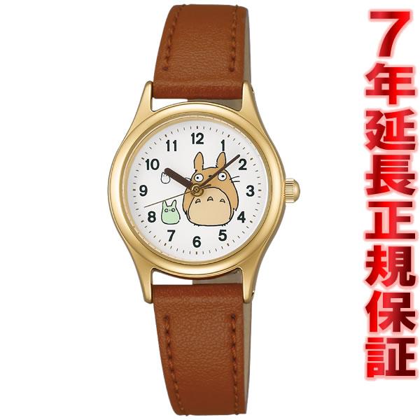 セイコー アルバ SEIKO ALBA キャラクターウォッチ となりのトトロ 腕時計 ACCK403