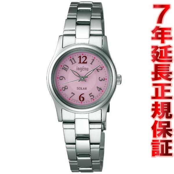 セイコー アルバ アンジェーヌ SEIKO ALBA ingenu ソーラー 腕時計 レディース AHJD089【2016 新作】 [正規品][送料無料][7年延長正規保証][ラッピング無料][サイズ調整無料]