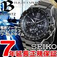 セイコー ブライツ SEIKO BRIGHTZ 電波 ソーラー 電波時計 腕時計 メンズ クロノグラフ フライト エキスパート SAGA207【2016 新作】